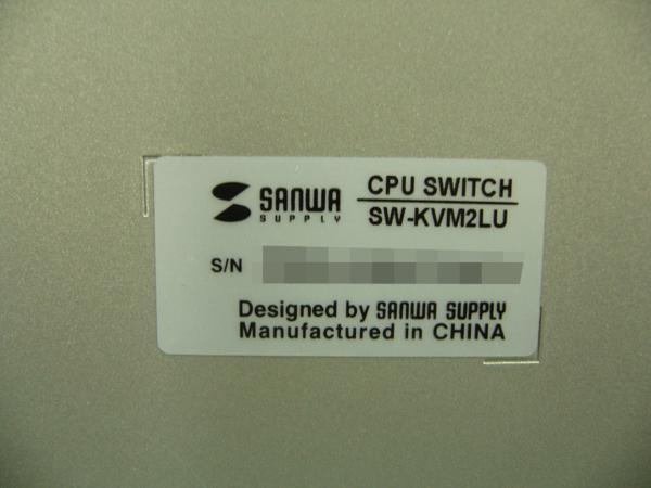 ★サンワサプライ パソコン自動切替器(2:1) SW-KVM2LU★中古現状★_画像3
