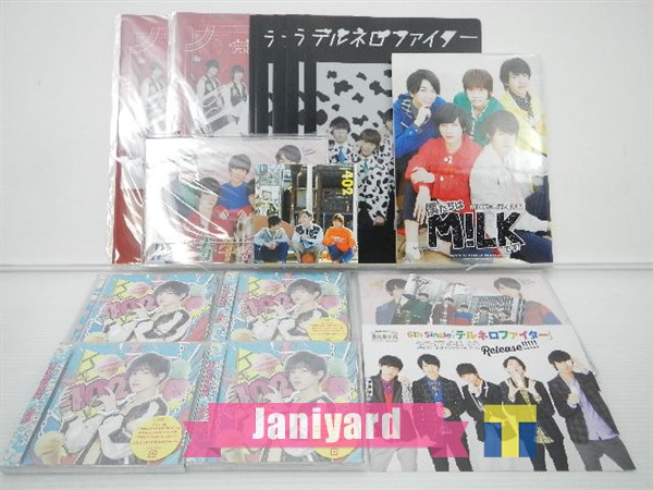 M!LK CD グッズセット 1円