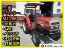 群馬 セール特価!! 三菱 トラクター MT265 266