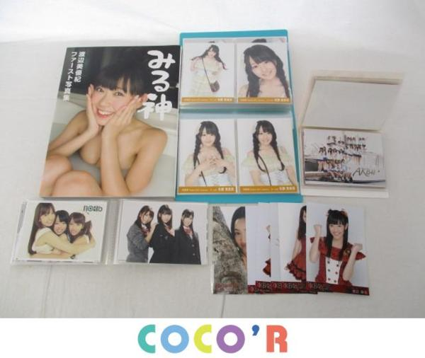 AKB48 渡辺麻友等 生写真 100枚 渡辺美優紀 みる神 写真集 グッズセット