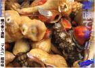 Kyпить 一般には流通しない!! 「アカベ3kg」甘い香り 珍味な貝です。 на Yahoo.co.jp