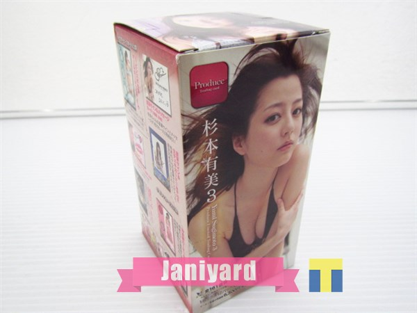 杉本有美3 トレーディングカード セット 1円