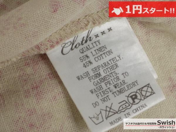 A373●Cloth&Cross/Hug O War ハグオーワー●花柄 ワンピース 2点セット●_画像8