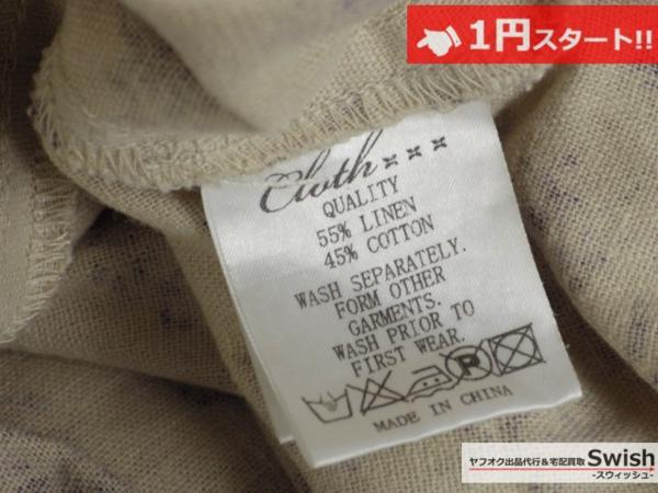 A373●Cloth&Cross/Hug O War ハグオーワー●花柄 ワンピース 2点セット●_画像7