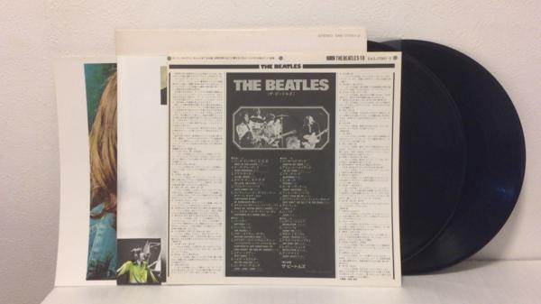 The Beatles / The Beatles EAS-77001-2 #101488_画像3