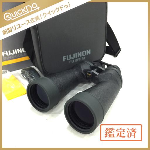 美品 富士フィルム FUJIFILM フジノン FUJINON FMT-SX 10×70 双眼鏡 外箱 ケース付き