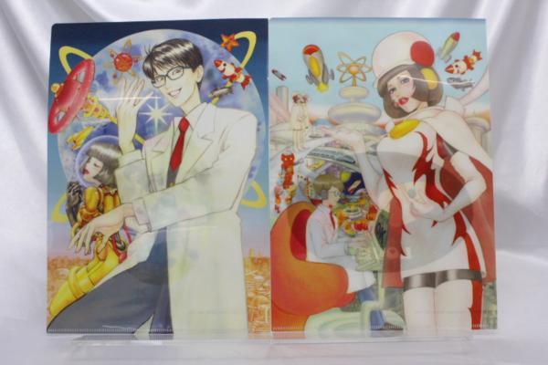 【マンガ図書館Z】永野のりこ先生「みすてないでデイジー」生原稿&グッズセット rfp1075_画像5