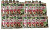 大量20袋★ 彩穀健美 アボカド グリーンミックス 食物繊維 置き換え ダイエット