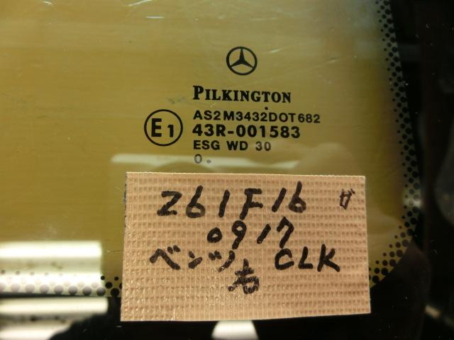 CLK200 平成13年 GF-208344 右 クォーターガラス ベンツ W208 CLK240 CLK320 リアガラス k_画像3