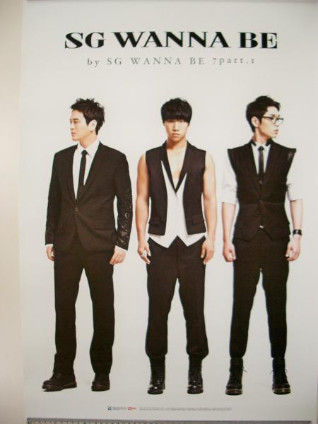 エスジーワナビー SG Wannabe 7集 Part1 ポスター
