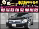 【車高短モデル】 J31 PJ31 ティアナ RUSH 車高