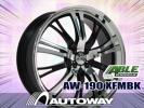 新品[AW-190]14インチアルミホイール PCD100x
