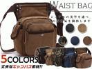 1円~耐久性 高級キャンバス メンズ2way ウエストバッグ