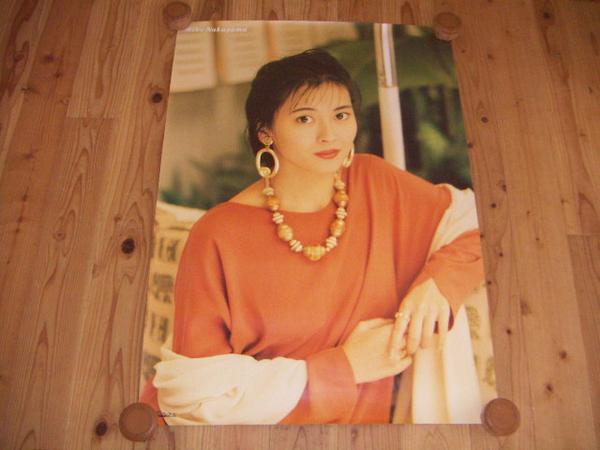 ●即決ポスター:中山美穂:中型:キング・レコード:ネックレス