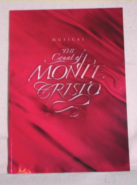 ◆パンフ モンテ・クリスト伯 2014年 花總まり