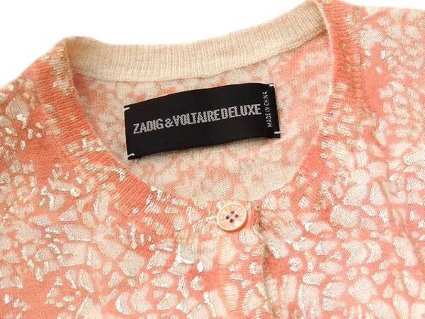M84 ZADIG&VOLTAIRE■XS ピンク系 アンサンブル▼ダメージ加工_画像3