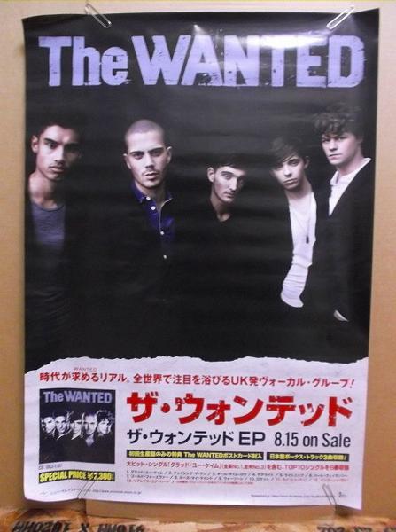 【ポスター】ザ・ウォンテッド