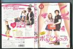 w4874 「恋するポルノ・グラフィティ」 レンタル用DVD/エリザベス・バンクス/セス・ローゲン