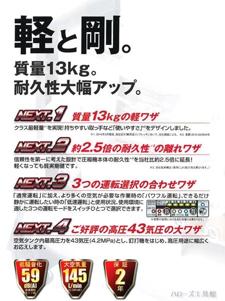 ◆新品 未開封 日立産機 インバーター 高圧 エアーパンチ PA2000VH 即決◆_画像2