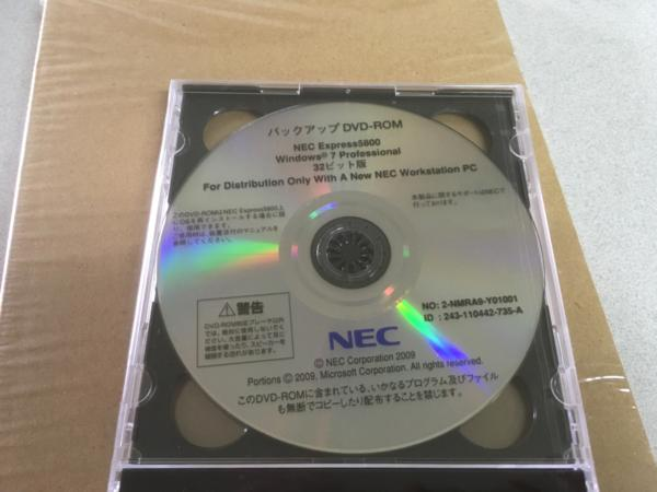 NEC Express5800用バックアップDVD-ROM 2枚セットWindows 7 Pro_画像2