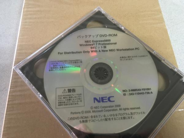 NEC Express5800用バックアップDVD-ROM 2枚セットWindows 7 Pro_画像3