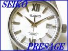 ☆新品正規品☆『SEIKO PRESAGE』セイコー プレザ