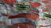 [海の棚 即買]お母さんのお弁当応援!紅鮭4切れ