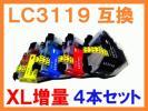 LC3119 (LC3117の増量版) 4色セット 互換イン