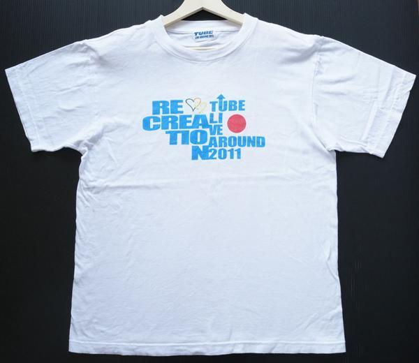 TUBE チューブ LIVE AROUND 2011 RE-CREATION 半袖Tシャツ コンサート ライブグッズ 白