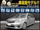 【車高短モデル】 NZE161G ZRE162G 16 カロ