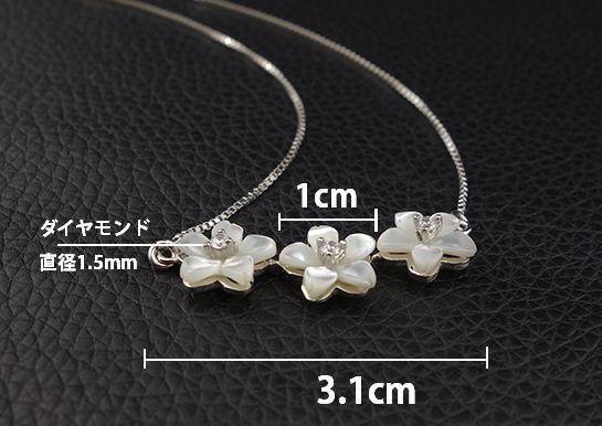 新品 桜 さくら 花モチーフ CZダイヤモンド 白蝶貝 ネックレス_画像7