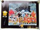 3e0628013【石ノ森章太郎 コロムビアレコードアニメポスター】