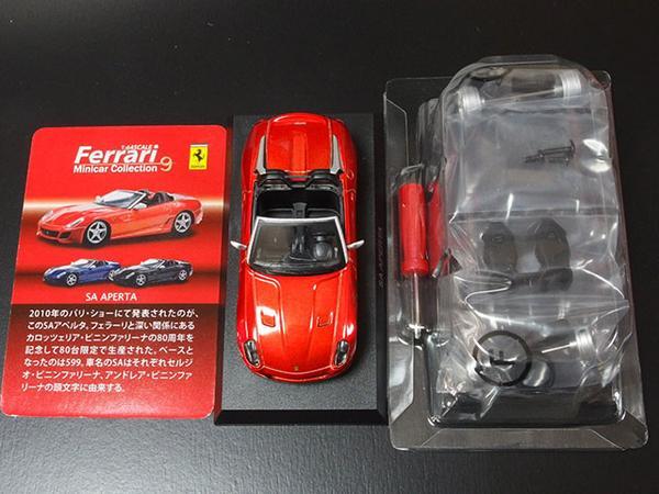 ∵1/64 京商 フェラーリ9 SA アペルタ 赤メタ_画像1