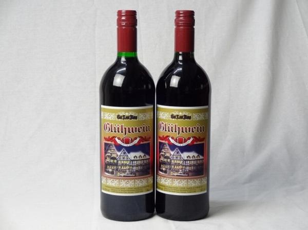 ドイツホット赤ワイン2本セット ゲートロイトハウス グリュー_画像1