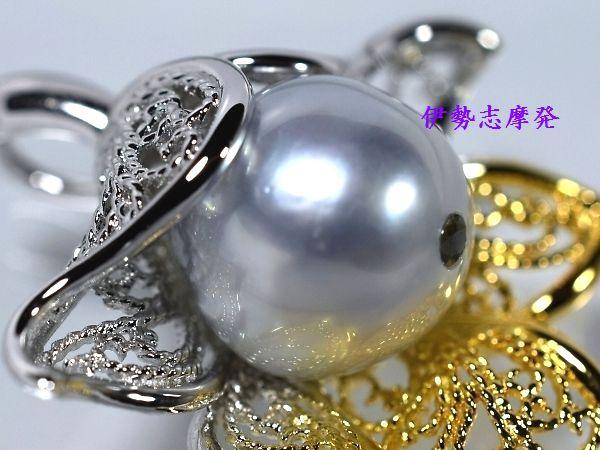 ◆伊勢志摩発◇ 天然サファイア付 ナチュラル白蝶真珠13㎜大珠!ペンダントトップ/34
