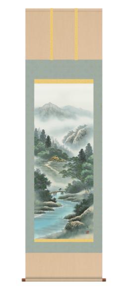 掛け軸 日本製 山水風景 「緑風水明」 伊藤渓山 尺五寸
