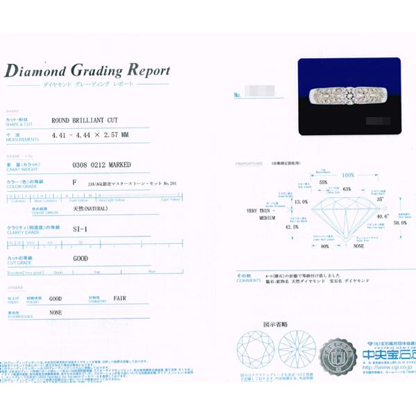 【BSJJ】Pt900 プラチナ ダイヤモンド 0.308ct F/SI-1/GD/中央宝石研究所 リング 約12号 本物_画像4