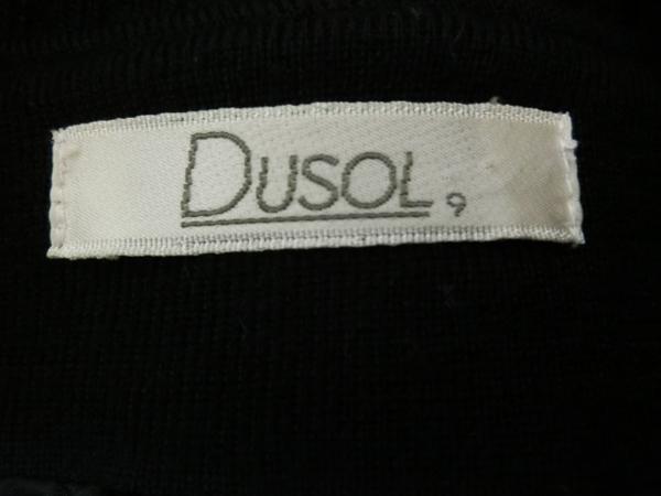 kyn27 DUSOL/グンゼ 切替デザインジャケット 9 ヤフオク年末_画像6