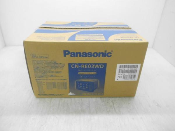 未使用 Panasonic パナソニック CN-RE03WD ワイド200㎜ 未記入保証書付 即決有り
