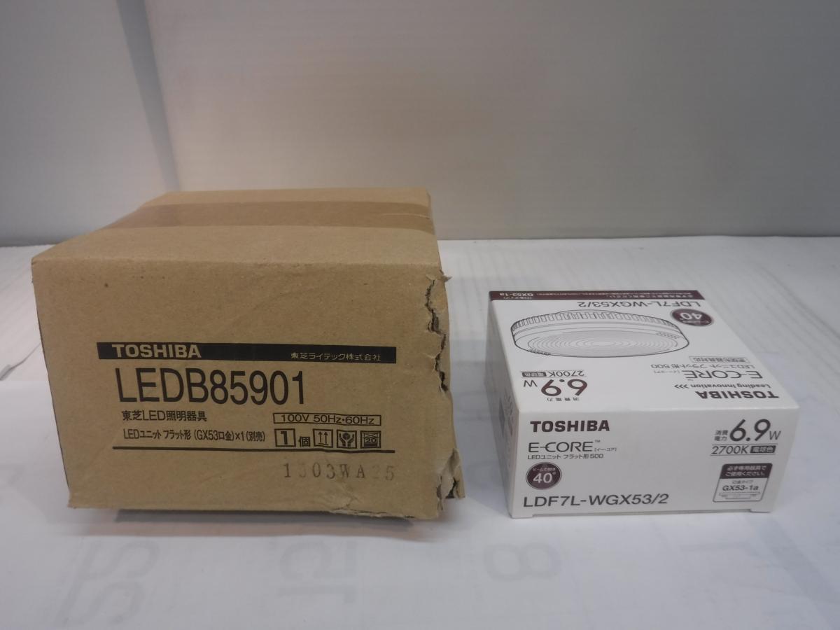 【訳あり】外部や浴室に最適な小型LEDシーリングライトです_画像2