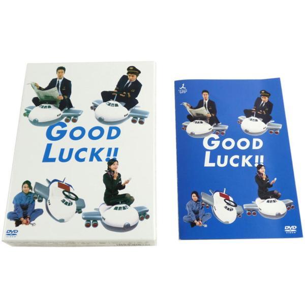 GOOD LUCK/グッドラック DVD-BOX 木村拓哉/堤真一/柴咲コウ 映像ソフト ライブグッズの画像