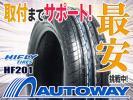 Kyпить ◆タイヤ ハイフライ HF201 155/65R13インチ на Yahoo.co.jp