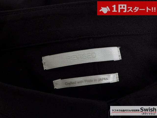 A377●REVISED /MONKEYTIME B&Y アローズ●OVERSIZED SHT SS 半袖シャツ L 黒●_画像6