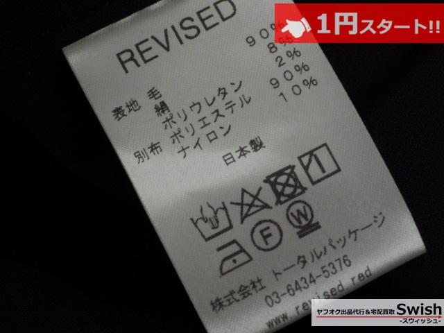 A377●REVISED /MONKEYTIME B&Y アローズ●OVERSIZED SHT SS 半袖シャツ L 黒●_画像5