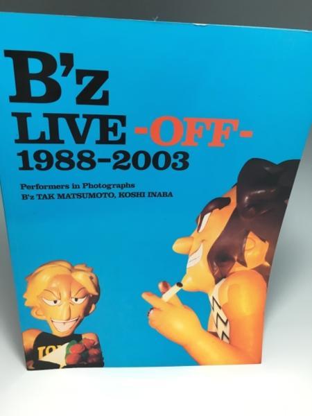Bz LIVE OFF 1988-2003 ファンクラブ限定 15周年記念 写真集