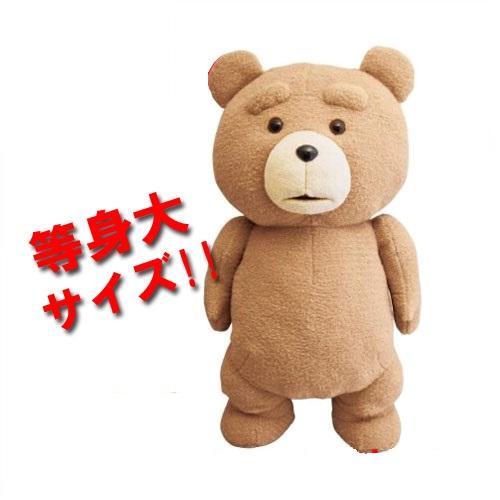 送料無料  即決 Ted ぬいぐるみ  テッド グッズ Ted2 53cm グッズの画像