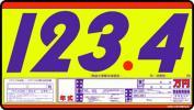 【即決】◆プライスボード◆SK-4プライスセット◆SK製◆
