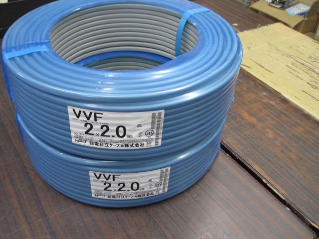 (送料無料)電気工事用VVFケーブル2.0mm-2Cが2巻セットです