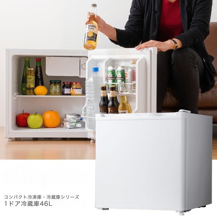 新品/冷蔵庫/1ドア/ペットボトル/コンパクト/小型/ミニ冷蔵庫/ホワイト/一人暮らし/個室/サブ機/増設_画像1