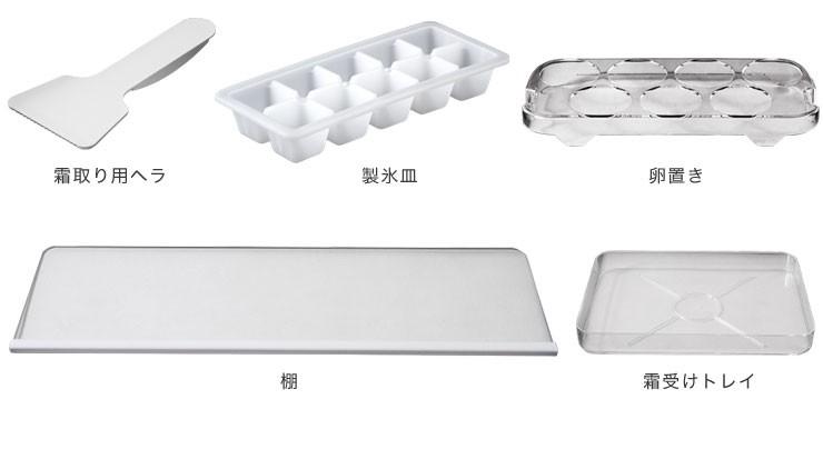 新品/冷蔵庫/1ドア/ペットボトル/コンパクト/小型/ミニ冷蔵庫/ホワイト/一人暮らし/個室/サブ機/増設_画像6